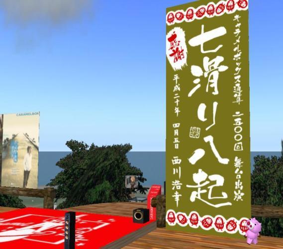 nishikawa_m.jpg