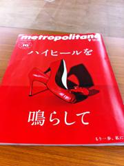 metro_1.jpg